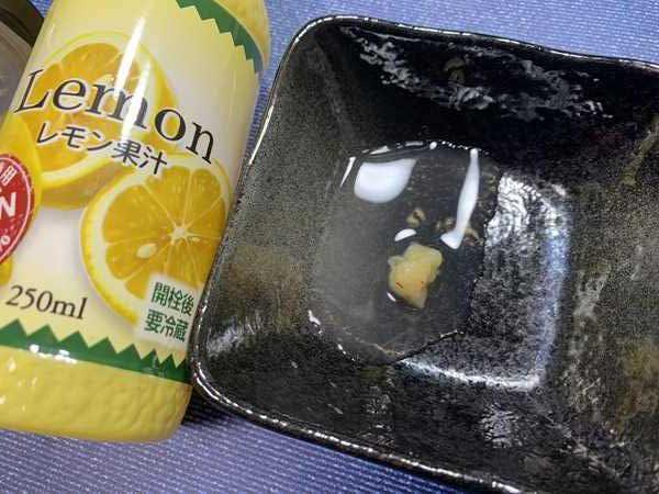 業務スーパーのレモン果汁に塩レモンを加えたところ