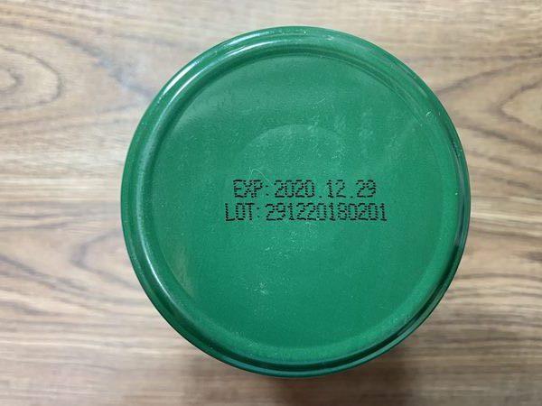 業務スーパーのピクルス瓶のフタにある賞味期限表示