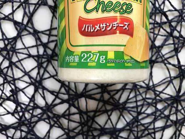 業務スーパー粉チーズの内容量表示