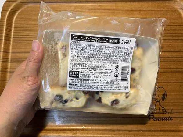 業務スーパーの冷凍スコーン