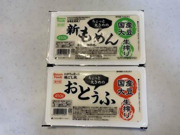 業務スーパーの豆腐2種