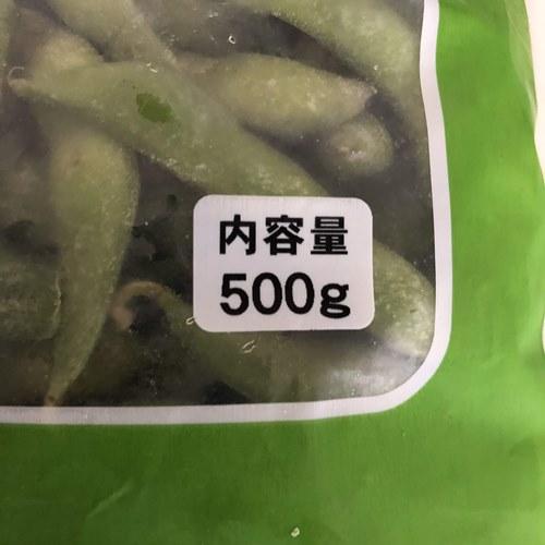 業務スーパー枝豆パッケージの内容量表示