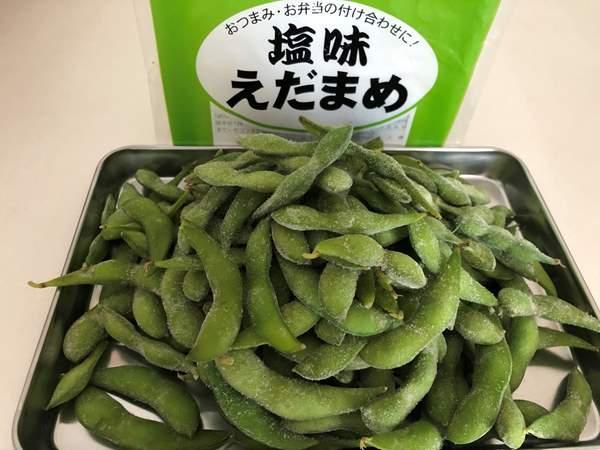 袋から出した業務スーパーの枝豆