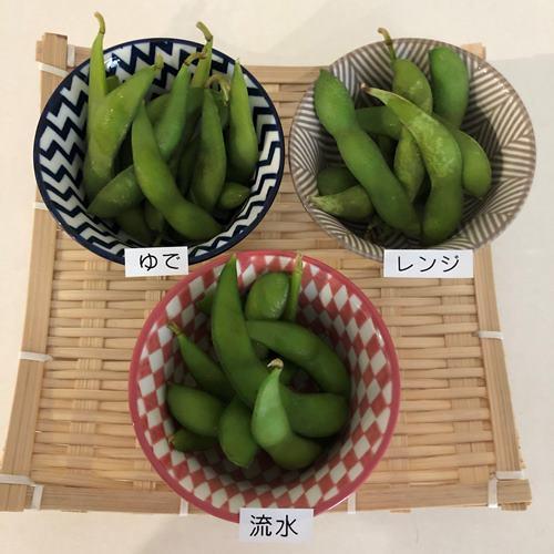 3通りの方法で解凍した業務スーパーの枝豆