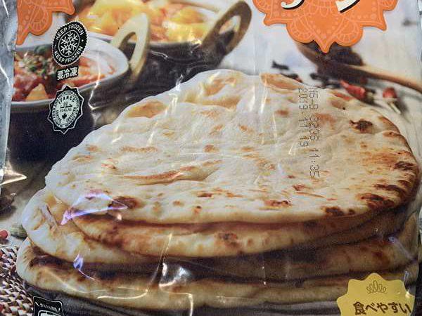 業務スーパー冷凍ナンのパッケージ写真