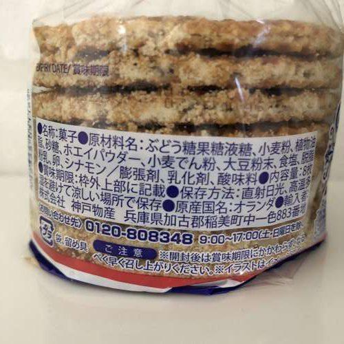 業務スーパーのストロープワッフルパッケージ後面にある商品詳細表示