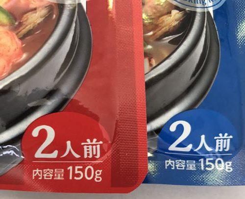 業務スーパーのスンドゥブチゲの素パッケージにある内容量表示
