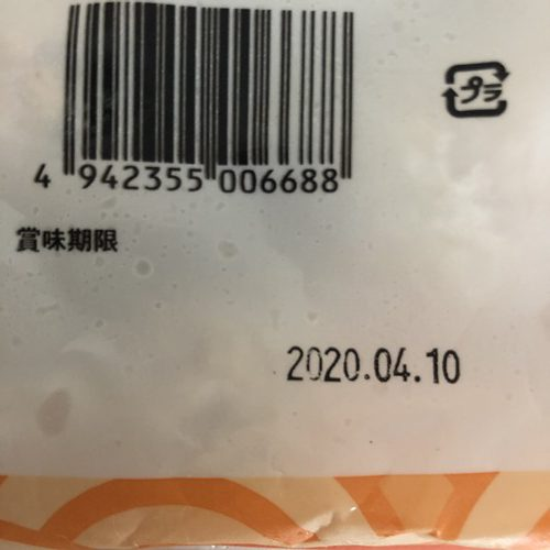 業務スーパーたこ焼きパッケージ裏の賞味期限表示