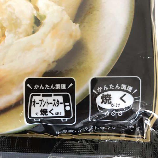業務スーパーの葱抓餅パッケージにある簡単調理マーク