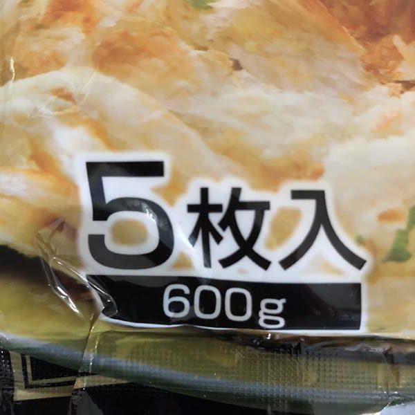 業務スーパーの葱抓餅パッケージにある内容量表示