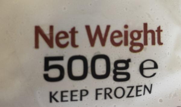 業務スーパーのチーズポテトパッケージにある内容量表示