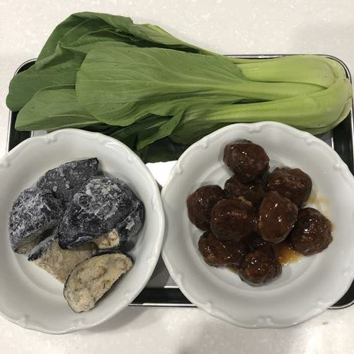肉団子・青梗菜・業務スーパーの揚げなす
