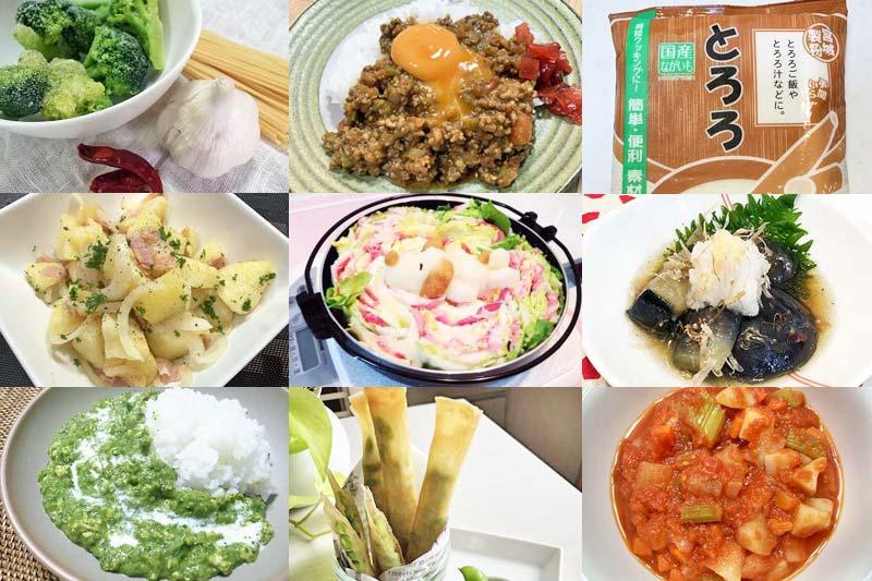 業務スーパーの冷凍野菜を使って作るおすすめ簡単レシピ9選