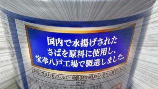 業務スーパー国産&国内製造おすすめ47選!安心品質なのにコスパ最高♪