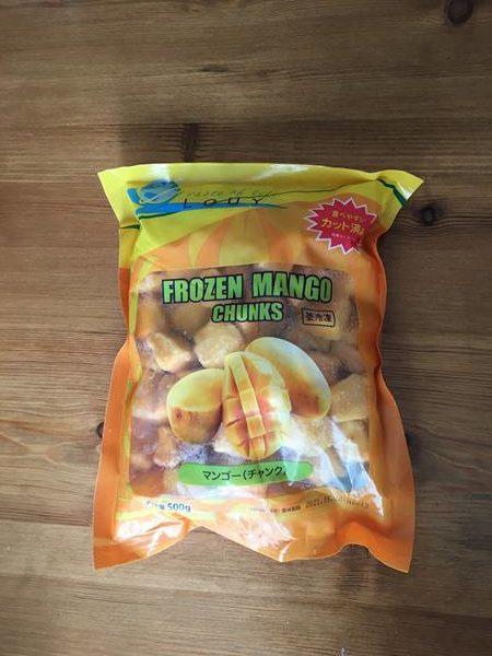 業務スーパーの冷凍マンゴー