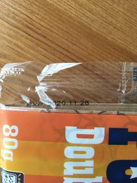 業務スーパーのポップコーンパッケージにある賞味期限表示