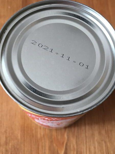 業務スーパーのスイートコーン缶上部に記載の賞味期限