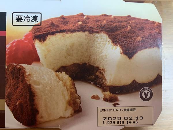 業務スーパーのティラミスパッケージにある賞味期限表示