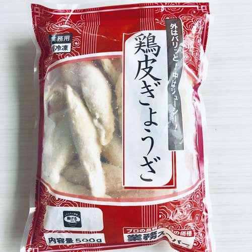 業務スーパーの鶏皮餃子