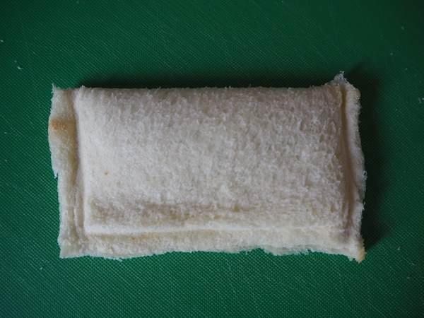 下準備ができた手作りカレーパン