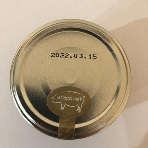 業務スーパーイベリコ豚のパテ瓶蓋にある賞味期限表示