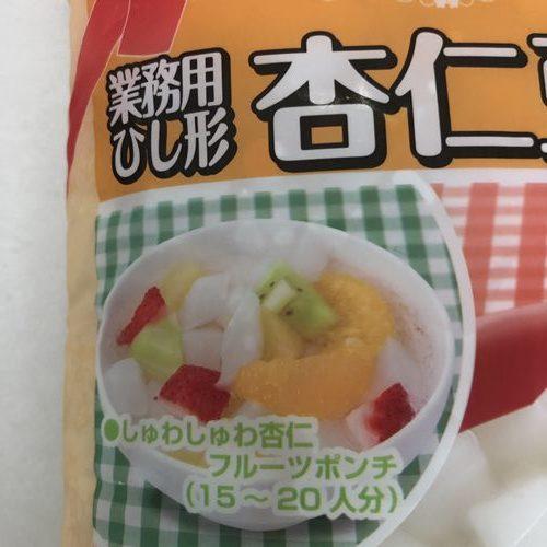 業務スーパー杏仁豆腐パッケージにあるフルーツポンチの写真
