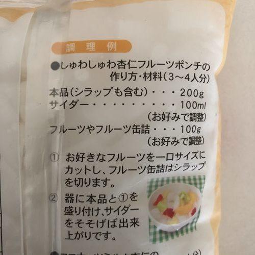 業務スーパー杏仁豆腐パッケージ裏にあるフルーツポンチ調理例