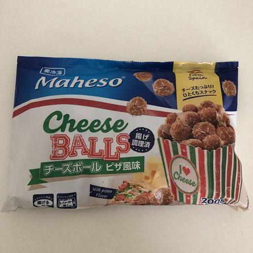 業務スーパーのチーズボール