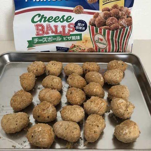 パッケージから出した業務スーパーのチーズボール