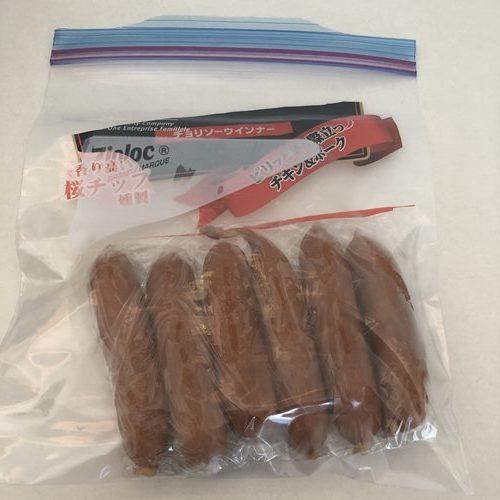ジッパー付き保存袋に入れた業務スーパーのチョリソー