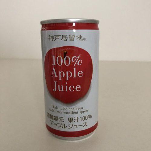 業務スーパー神戸居留地のアップルジュース