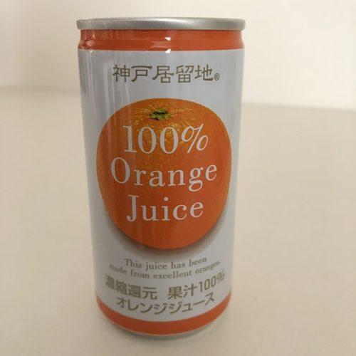 業務スーパー神戸居留地のオレンジジュース