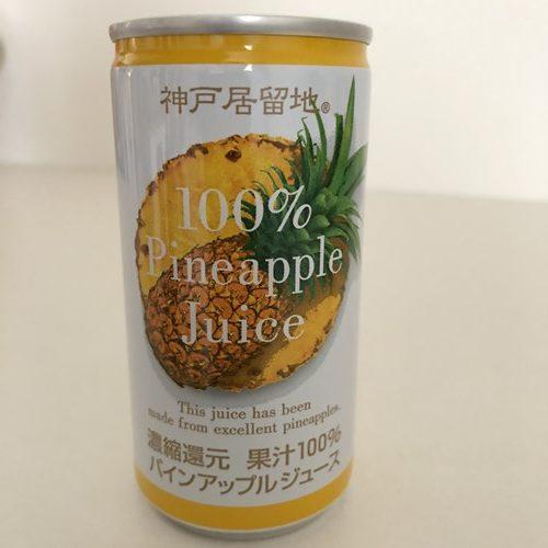 業務スーパー神戸居留地のパインジュース