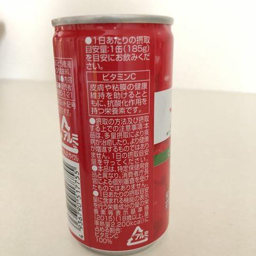 業務スーパー神戸居留地のアセロラドリンク缶にあるビタミンCの説明書き