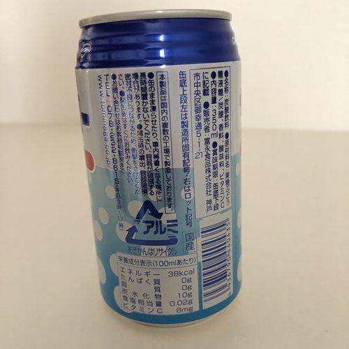 業務スーパー神戸居留地サイダー缶の後側にある商品詳細表示