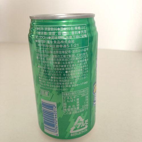 業務スーパー神戸居留地レモン・ライム缶の後側にある商品詳細表示