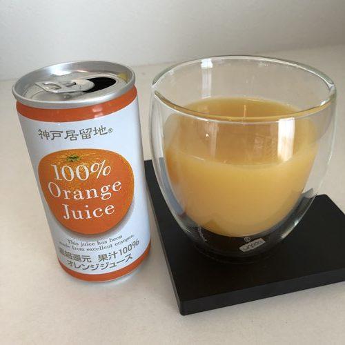グラスに入れた業務スーパー神戸居留地のオレンジジュース