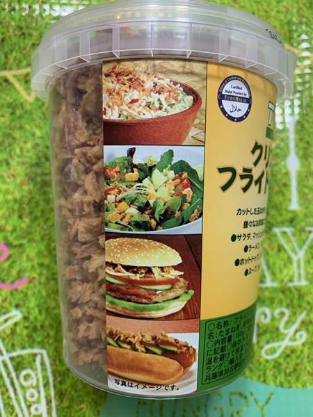 業務スーパーのフライドオニオンパッケージにある使用例の写真