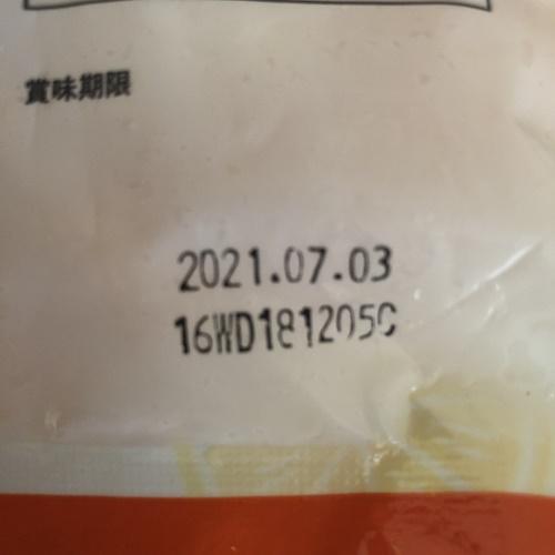 業務スーパー冷凍みかんパッケージ裏の賞味期限表示