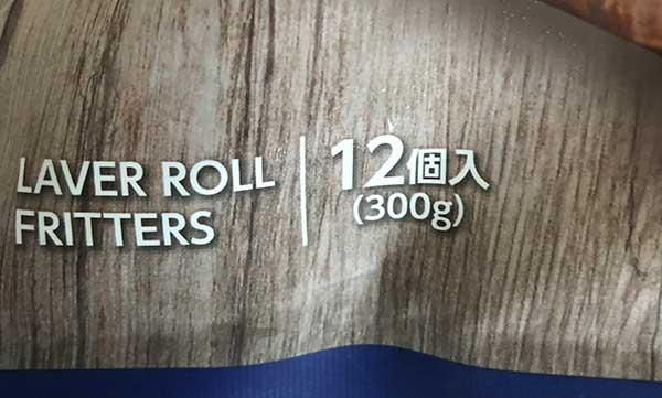 業務スーパーのキムマリは12個入り300g