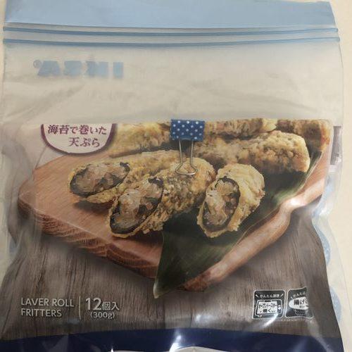 パッケージごとジッパー付き保存袋に入れた業務スーパーのキムマリ