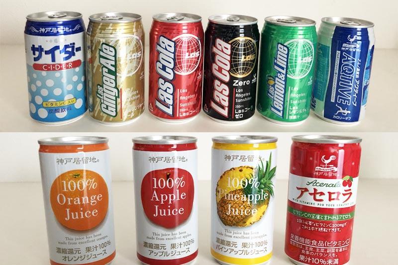 業務スーパー神戸居留地のドリンク10種類を飲み比べしてみた!