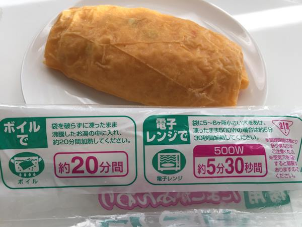 業務スーパー冷凍オムライスパッケージにある調理法表示