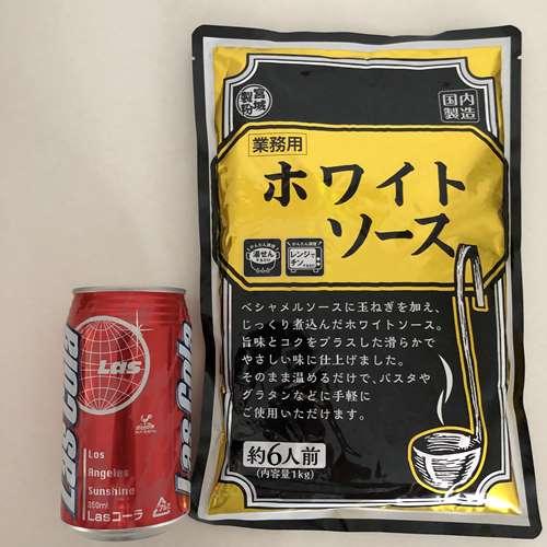 缶コーラと並べた業務スーパーのホワイトソース