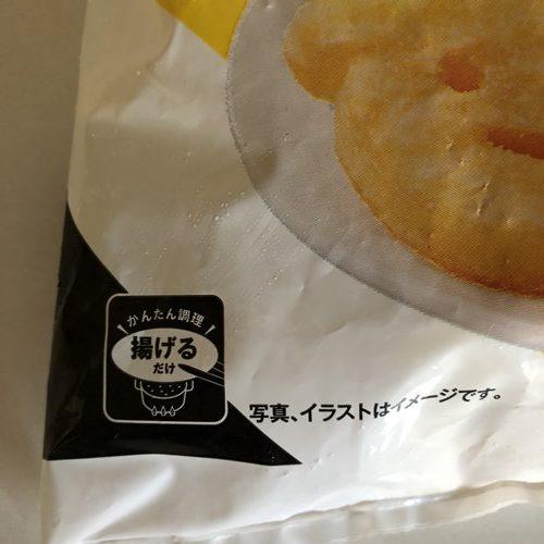業務スーパーのベアスマイルポテトパッケージにある簡単調理マーク
