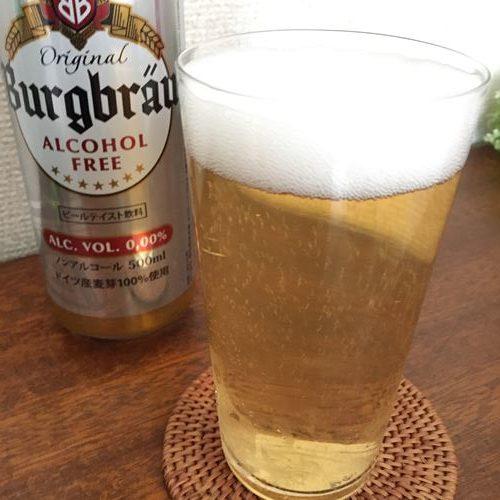 ジンジャーエールを入れた業務スーパーのノンアルコールビール