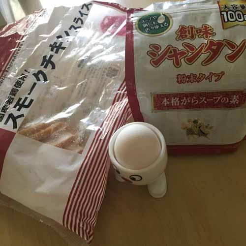 スモークチキンを使った親子スープ中華風の材料