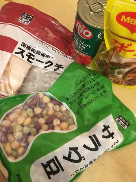 スモークチキンとミックスビーンズのトマト煮の材料