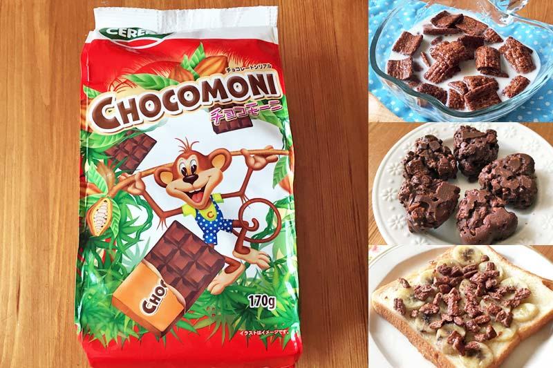 業務スーパーで買ったシリアルはリトアニア産・おやつに朝食におすすめ!