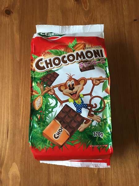 業務スーパーの四角型チョコシリアル